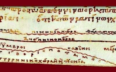 La letra y la carta (Monografías de GAHIA, 1)