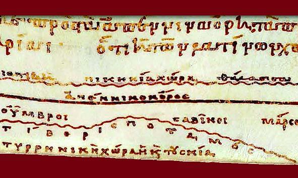 La letra y la carta. Estudios en honor de Pietro Janni